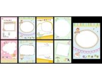 儿童成长档案相册模板矢量素材