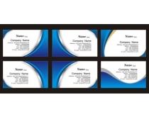 梦幻科技名片卡片设计模板矢量素材