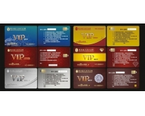 尊贵VIP会员卡设计矢量素材
