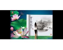中国风情水墨画PSD素材