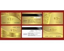 金色贵宾卡设计矢量素材