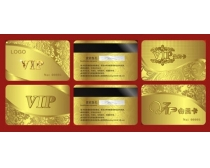 金色底纹贵宾卡设计矢量素材