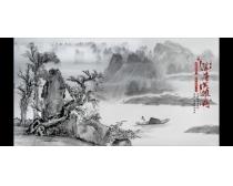 中国水山风景画PSD素材