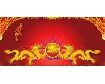 2012双龙戏珠新年贺卡PSD素材