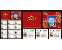 电力公司2012年日历模板