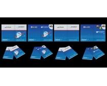 动感科技产品画册封面矢量素材