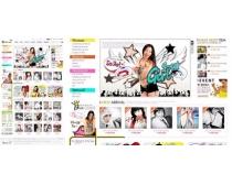 时尚女性网页模板