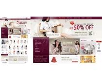 商业韩国女性网站模板