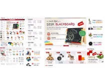 韩国商品网站模板
