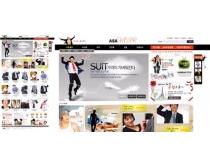 韩国男人装网页模板