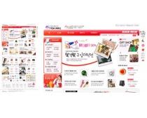 韩国女孩装饰网页设计模板