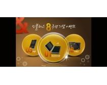 韩国数码科技PSD素材