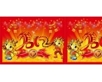 2012春节福到节日素材