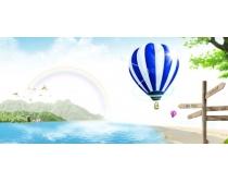 彩虹气球PSD分层素材