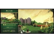 绿色高贵地产海报设计矢量素材
