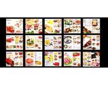 中国风菜谱设计PSD素材