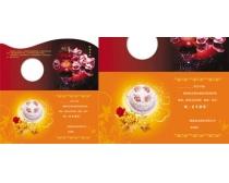 生日贺卡折卡设计PSD素材