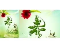 绿色春暖花开海报设计模板