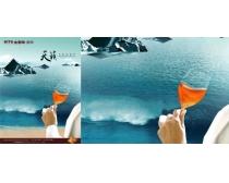 素材/金意陶瓷砖广告海报PSD素材