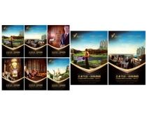 尊贵欧式房地产广告海报设计PSD素材