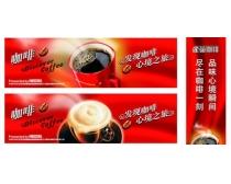 雀巢咖啡海报设计矢量素材