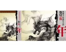 2012年龙挂历封面设计PSD素材