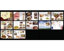 中国风高档菜谱设计PSD素材