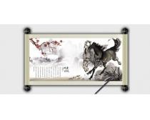 中国风古典卷轴书PSD素材