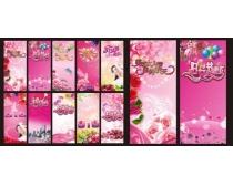 妇女节商场海报展板矢量素材