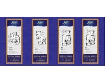 房地产户型图展板设计矢量素材