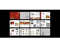 公司产品画册矢量素材