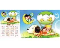 2012年卡通儿童日历模板