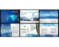 通信科技画册设计矢量素材