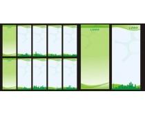 城市剪影绿色展板矢量素材