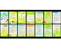 幼儿园各类制度展板矢量素材
