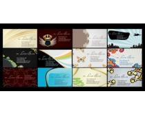 动感名片卡片模版PSD素材