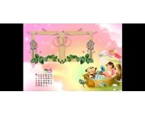 卡通宝贝日历设计模板