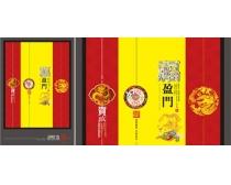 福盈门春节门柱设计PSD素材