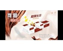 丽丰可柔纸巾广告设计模板