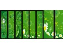 绿色清爽展板模板设计矢量素材