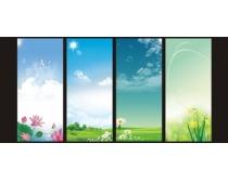 绿色环保展板背景设计矢量素材