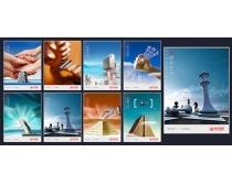 企业文化形象展板设计PSD分层素材