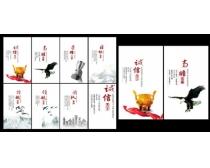 企业荣誉企业形象展板设计矢量素材