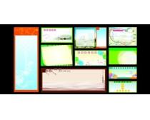广告展板背景模版设计矢量素材