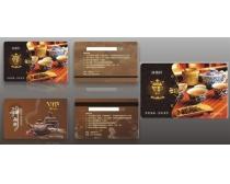 茶楼会员卡设计矢量素材