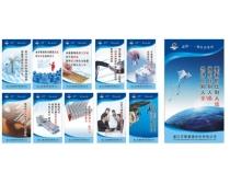 蓝色企业标语展板设计矢量素材