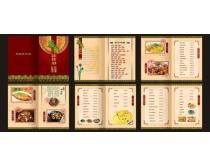 高档酒店菜谱封面菜单设计PSD素材