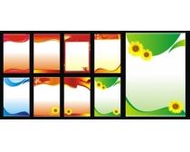 精品展板模板设计矢量素材