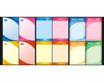 传统制度展板模板设计矢量素材