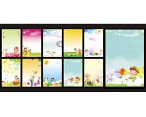 可爱学校展板背景设计矢量素材